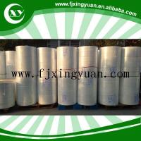 Buy cheap Hydrophilic nonwoven for sanitary napkin from wholesalers