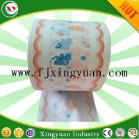 Best Lamination Film for Manufacturing Baby Diapers wholesale