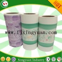 Buy cheap Breathable film for backsheet of baby diaper from wholesalers