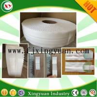 Buy cheap Elastic velcro side tape for diaper from wholesalers
