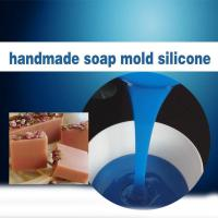 Best AB components manual soap mold silicone HL - 8605 wholesale