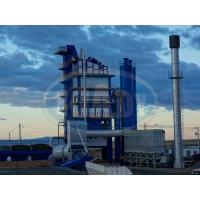 China Asphalt Drum Mix Plant Botswana on sale