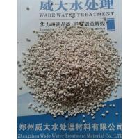 Buy cheap Maifanstone filter material from wholesalers