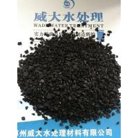 Buy cheap Activated carbon for water treatment from wholesalers