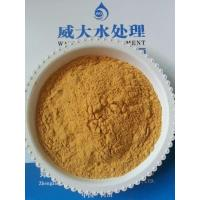 Best Polymeric ferric sulfate wholesale
