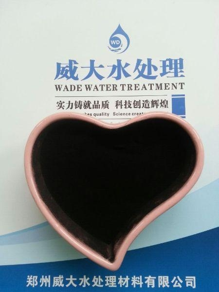 China Coal powdered activated carbon
