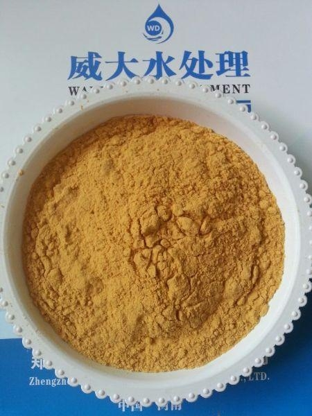 China products Polymeric ferric sulfate