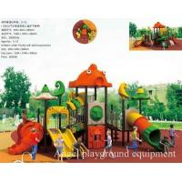 Best playground equipment for home HP-G1506 wholesale