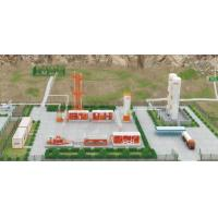 Buy cheap Natural Gas Liquefaction & LNG Plant Solution from wholesalers