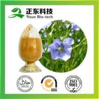 Best Top Grade Pure Natural Flaxseed Extract wholesale