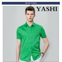 China Uniform 2017New Model Various Colors 100% Men′s Cotton Dress Shirt on sale