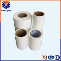 Buy cheap Whitening Non Woven Fabric For Making Disposable Adult Sanitary Napkin Diapers Materials from wholesalers