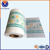 Buy cheap Soft Customized Patterns Embossed PE Film For Making Disposable Adult Baby Diapers Materials from wholesalers