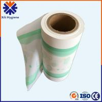 Buy cheap PE Film For Making Adult Baby Diapers Materials from wholesalers