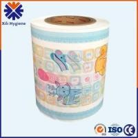 Buy cheap Breathable Film For Making Adult Baby Diaper Materials from wholesalers