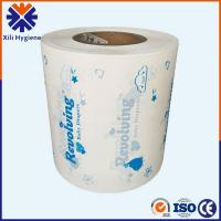 Buy cheap Breathable membrane PE Film For Making Disposable Adult Baby Diapers Materials from wholesalers