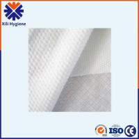 Buy cheap Spunlace Non Woven Fabric For Sanitary Napkin from wholesalers