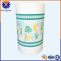 Buy cheap Normal Grade PE Film For Making Disposable Adult Baby Diapers Materials from wholesalers