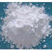 China Aluminum hydroxide on sale
