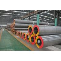 Best Alloy Boiler Pipe wholesale