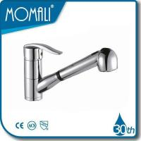 China Basin Faucets pull out spray kitchen faucet repair M53004-503C on sale