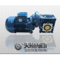 Best NMRV series worm reducer with Motor wholesale