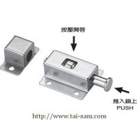 Best Draw Door Latch MS-101 Stainless Steel Push Latches wholesale