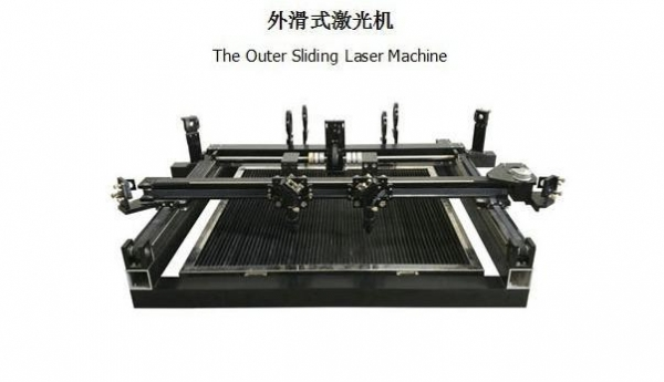 China outer sliding laser machine accessories