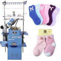 Buy cheap WH Full Automatic Flat Socks Knitting Machine with CE and ISO from wholesalers