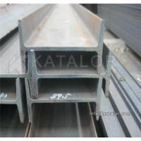 Best H beam steel ASTM A240 310&310S STAINLESS I BEAM STEEL wholesale