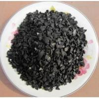 Buy cheap Nut shell activated carbon from wholesalers