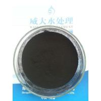 Buy cheap Powdered activated carbon from wholesalers