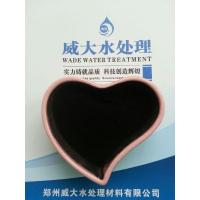 Buy cheap Coal powdered activated carbon from wholesalers