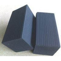 Buy cheap Honeycomb activated carbon from wholesalers