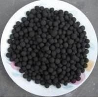 Buy cheap Spherical activated carbon from wholesalers
