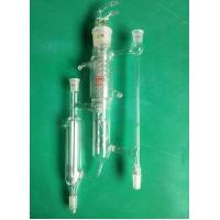 Buy cheap GLASSWARE Fractionation head with electromagnetic funnel from wholesalers