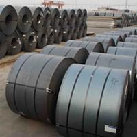Best Hot Rolled Steel Coils wholesale
