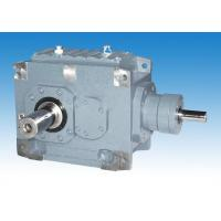 Buy cheap B series parallel shaft heavy duty industrial gear unit from wholesalers
