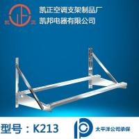 China 5P luxury stainless steel frame on sale