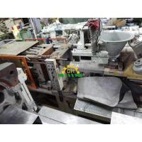 China TOYO 180 Plastic Injection Molding Machine on sale