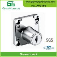 Buy cheap Wholesale Desk Drawer Locks Cabinet Locks with Key Cabinet Drawer Locks Wardrobe Locks from wholesalers