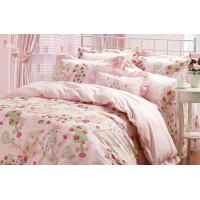 Buy cheap printedbedding-(4) Quiltcover set from wholesalers