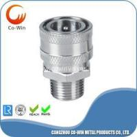 Cheap Quick Coupler Socket / 1/2 Inch Male ss for sale