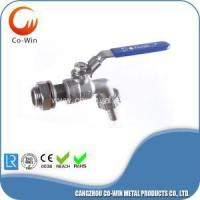 Buy cheap Precision Casting Hose Tap Valve 200PSI from wholesalers