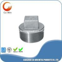 Buy cheap Silicon Casting CF8/CF8M Square Plug from wholesalers