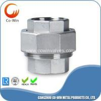 Buy cheap Ivestment Casting Union F/F Conical Or Flat from wholesalers