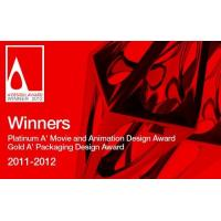 0Share Creativitea* The Leading Design Agency Wins Two a' Design Awards