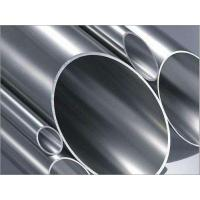 Best Stainless Steel Pipe wholesale