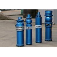 Best QS Small submersible electric pump wholesale