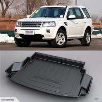 China 3D Boot Liner / Cargo Mat / Trunk liner Tray for Land Rover FREE LANDER 2 on sale